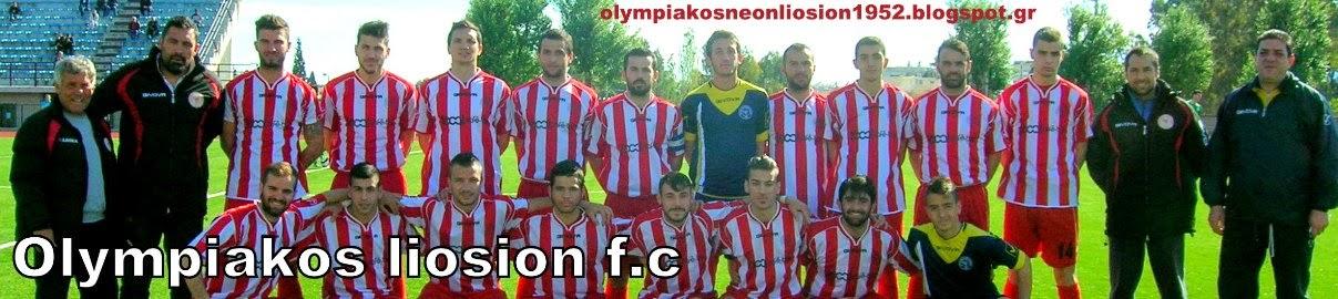 Olympiakos liosion f.c