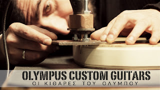Olympus Custom Guitars