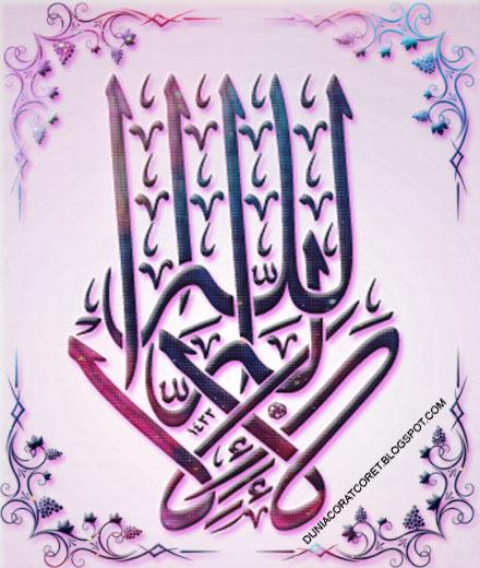 Macam Kaligrafi Khat Tsuluts Lapadz Lailahaillallah