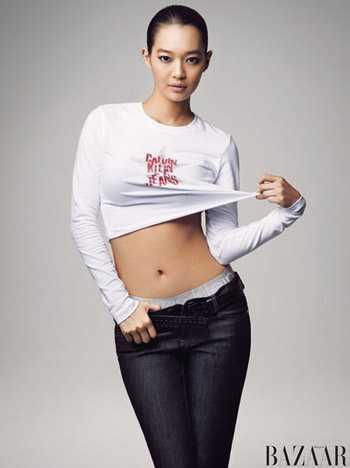 Shin Min Ah jean