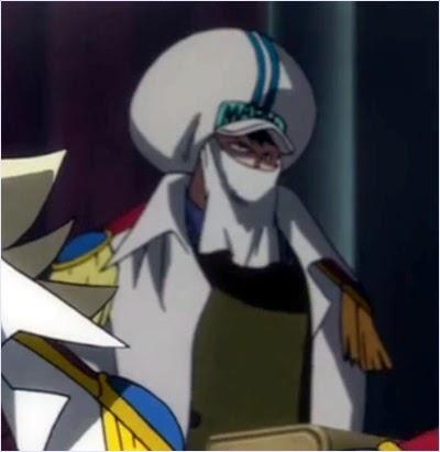 ชู ปรากฏตัวสั้นๆใน One Piece Film Z