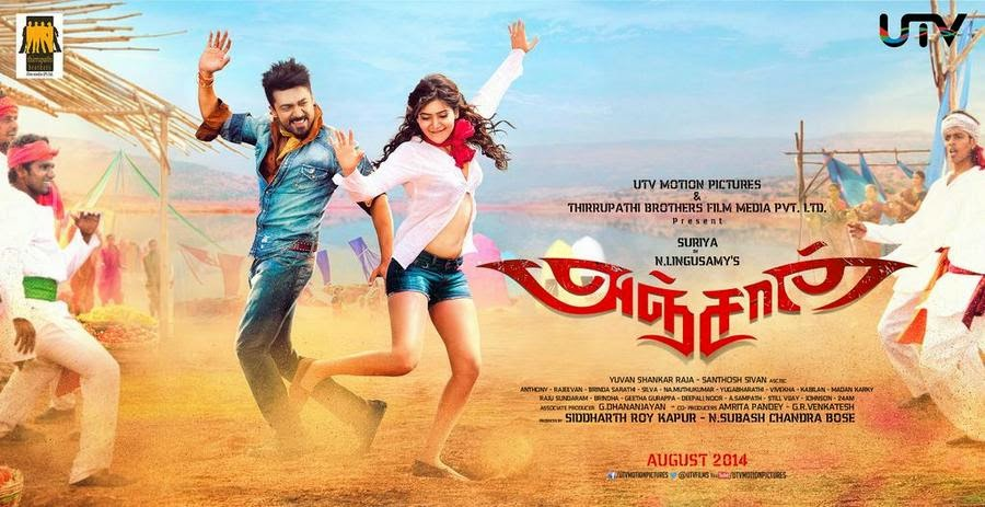 Anjaan (2014) Tamil Mp3 Songs Download