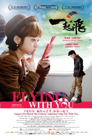 Bay Cùng Em - Flying With You (2012) Vietsub