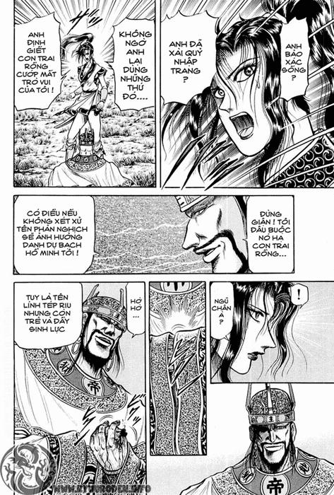 Chú Bé Rồng - Ryuuroden chap 27 - Trang 18