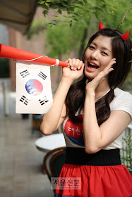Jung So Min