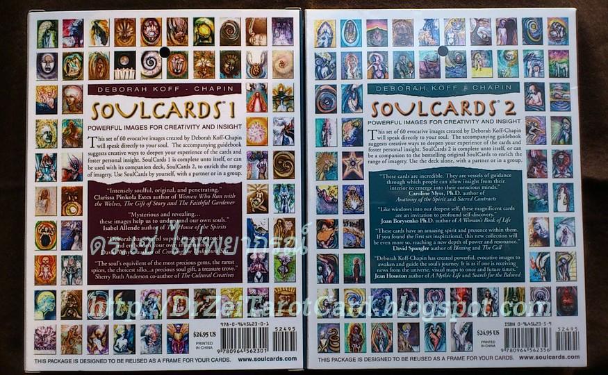 SoulCards I II Box set Back Card ไพ่ออราเคิล หลังกล่อง Oracle Soul Cards กล่องไพ่