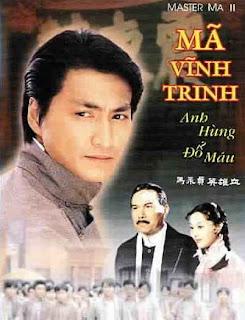 Mã Vĩnh Trinh - The Young Master