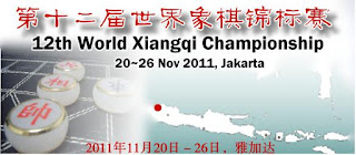 12th World Xiangqi Championship