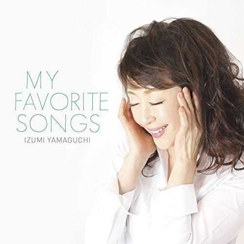[Album] 山口いづみ – マイ フェイヴァリット ソングス (2015.05.27/MP3/RAR)