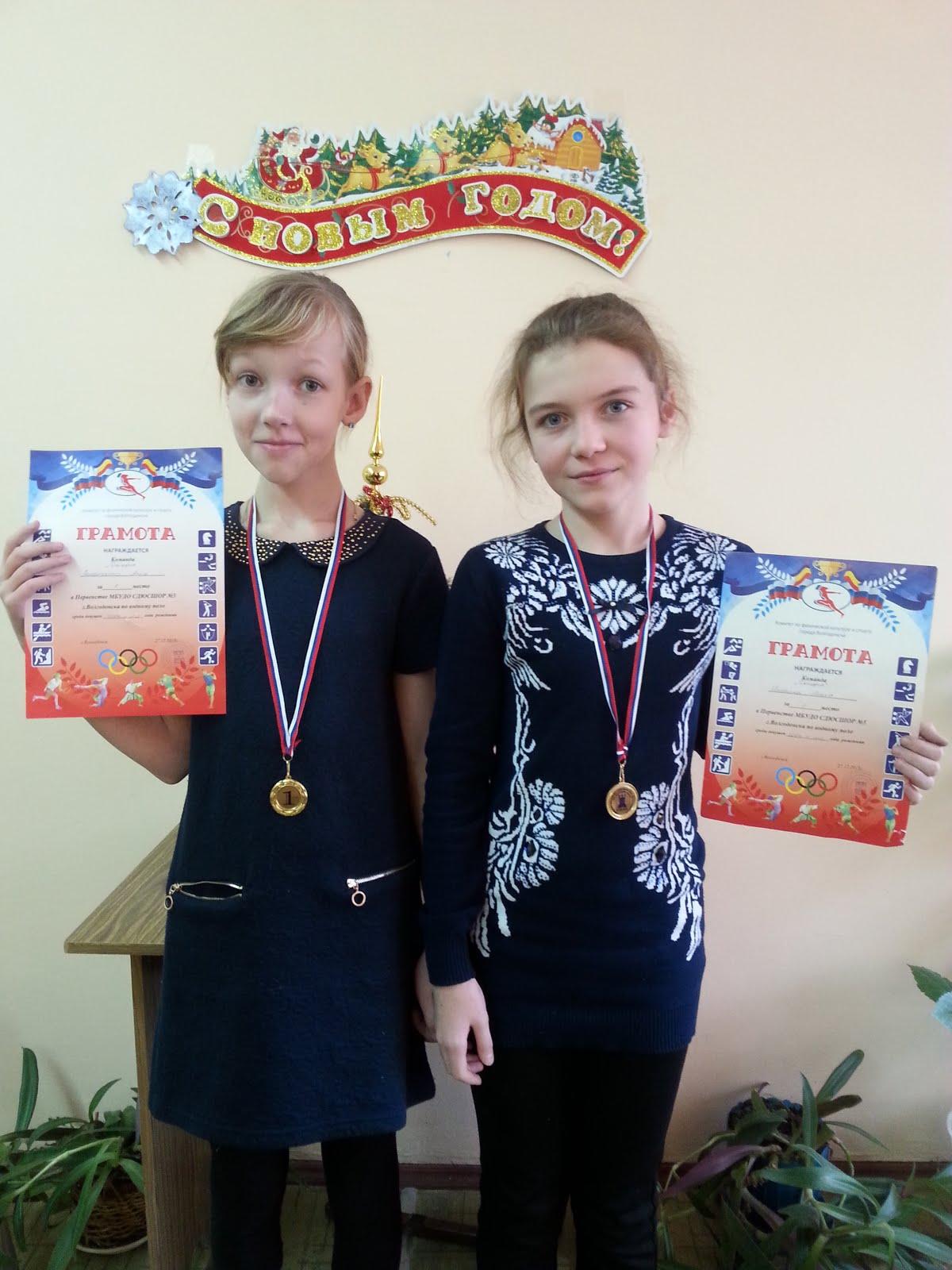 Семенченко Анна и Илюхина Алена, грамота за I место