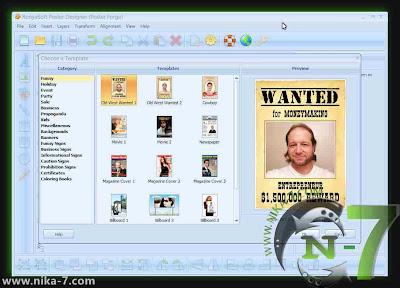 RonyaSoft Poster Designer 2.01.47 Gratis Full Version