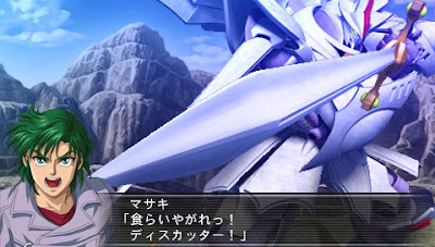 Masou Kishin II: Revelation of Evil God Trailer