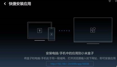 小米盒子VPN
