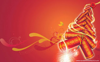 Chinese New Year Greeting Card 2014 Download