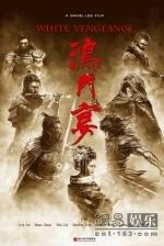 Phim Hồng Môn Yến - White Vengeance