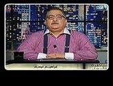 برنامج مع إبراهيم عيسى يقدمه إبراهيم عيسى حلقة الأربعاء 4-5-2016