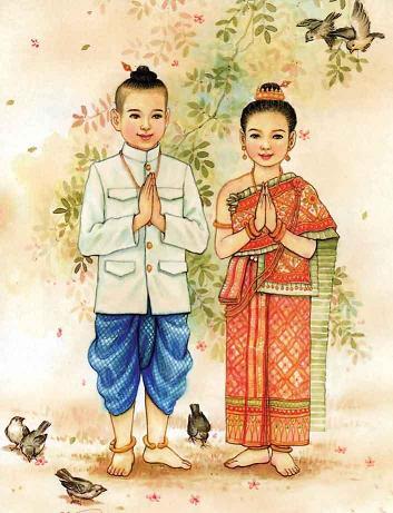 เรารักภาษาไทย