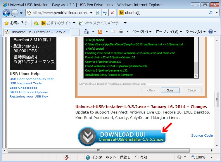 Windows10 の起動ディスクを作成する方法 | デジタ …