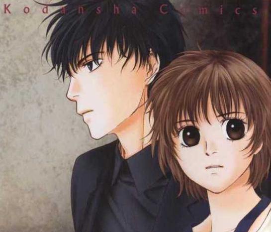 Ghost Hunt Manga Naru Mai