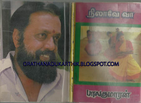 பாலகுமாரன் -நிலாவே வா  NILAVE+copy