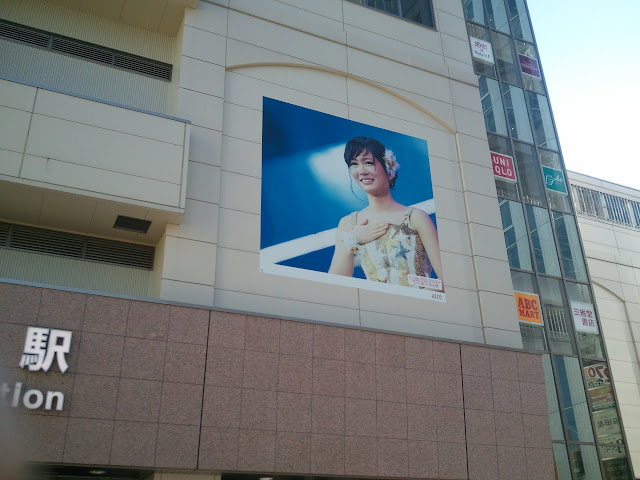 8月27日AKB48前田敦子あっちゃんの卒業式の日JR秋葉原駅ビルatreの壁面広告その3