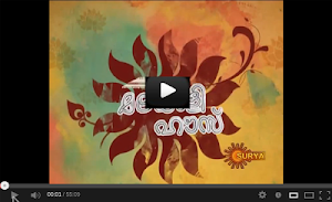 Malayalee House Episodes
