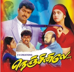 Watch Nenjinile (1999) Tamil Movie Online