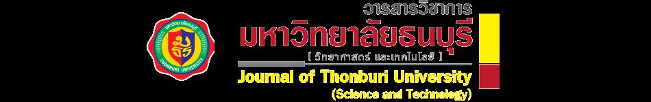วารสารวิทยาศาสตร์และเทคโนโลยี มหาวิทยาลัยธนบุรี
