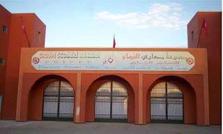 مجموعة مدارس النجاح للتعليم الخصوصي بقلعة السراغنة