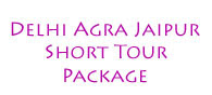 Delhi Agra Jaipur Holiday Package