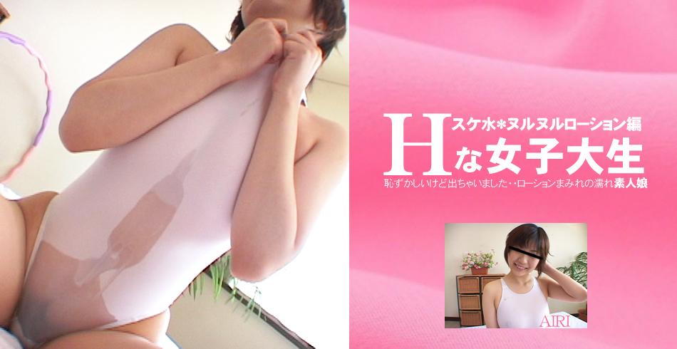 Free videos xxx asian teens girls 18 pink pussy 0543 Airi