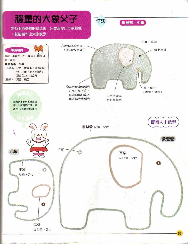 Molde de elefante de feltro
