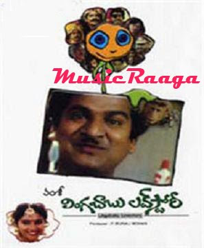 Lingababu Love Story telugu mp3 songs