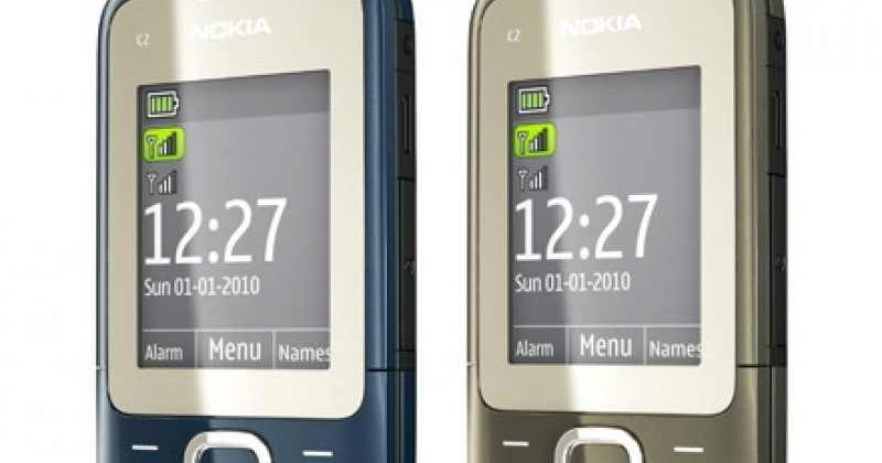 ALL NOKIA PM FILE
