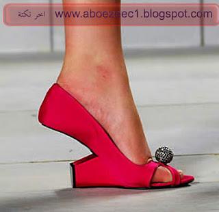 اغرب حذاء