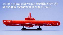 1/350 U-2501