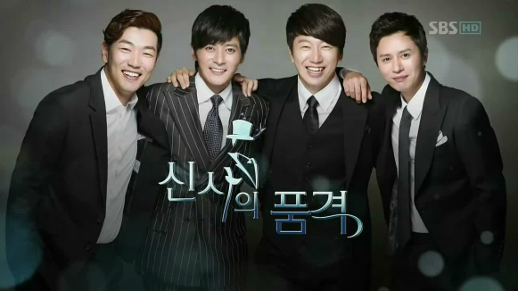 A Gentleman's Dignity ep 6 eng Subtitle not Available