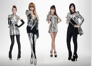 Lirik Lagu 2NE1 Falling In Love Lyrics