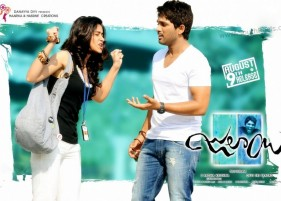 Julayi Movie Online