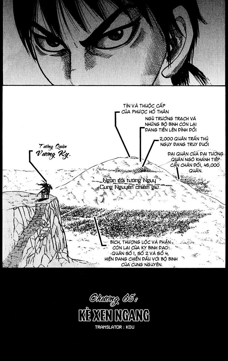Kingdom - Vương Giả Thiên Hạ Chapter 65 page 2 - IZTruyenTranh.com