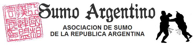 Sumo Amateur Argentino