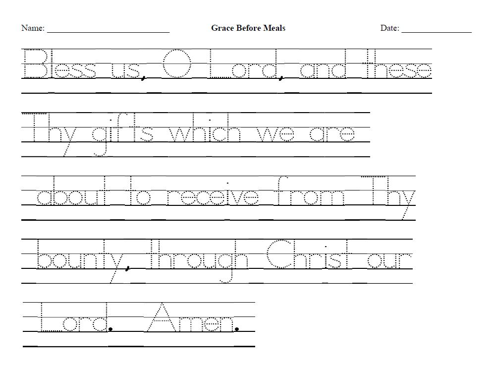 a prayer for homework