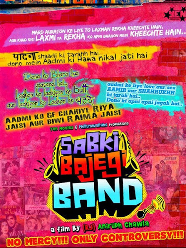 Sabki Bajegi Band (2015) Movie Poster