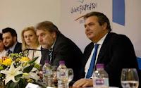 Προσυνέδριο Ανεξάρτητων Ελλήνων Στερεάς Ελλάδας