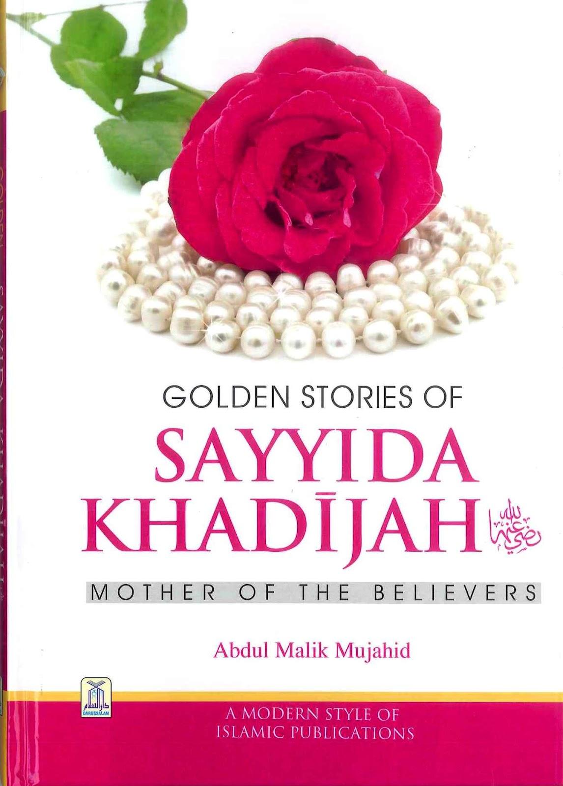 khadijah nxworries