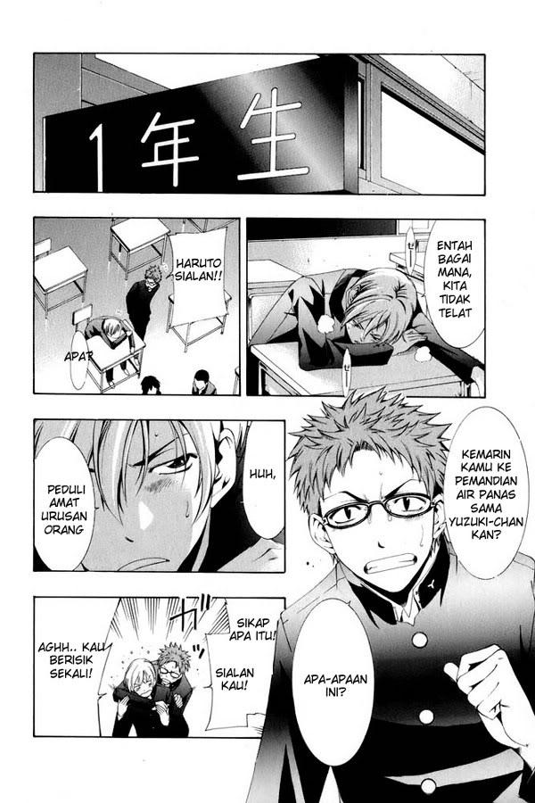 Manga Kimi Ni Iru Machi 06 page 5