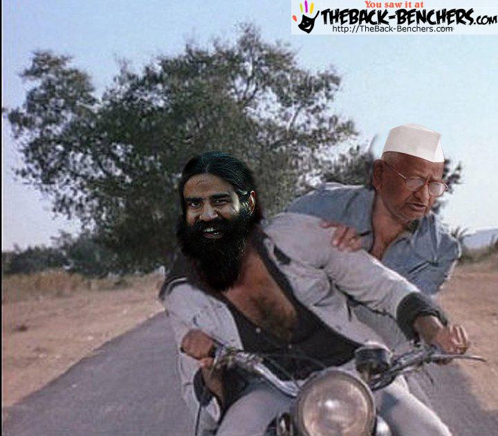 Baba Ramdev Funny