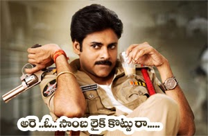 Pawan Kalyan Facebook Comments