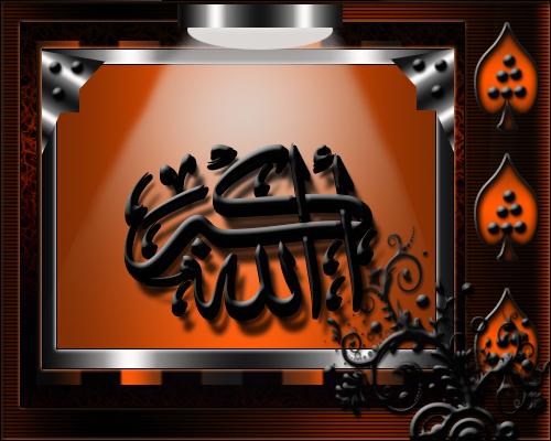 [Resim: dini-resim-01062014-orange1.png]