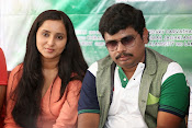 Hrudaya Kaleyam press meet-thumbnail-13